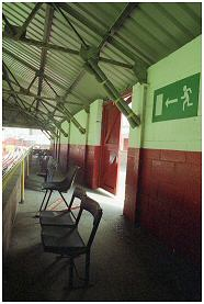 This is the Millmoor Lane Stand